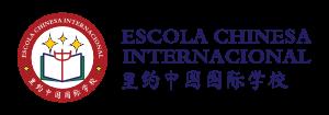 Escola Chinesa do Rio de Janeiro